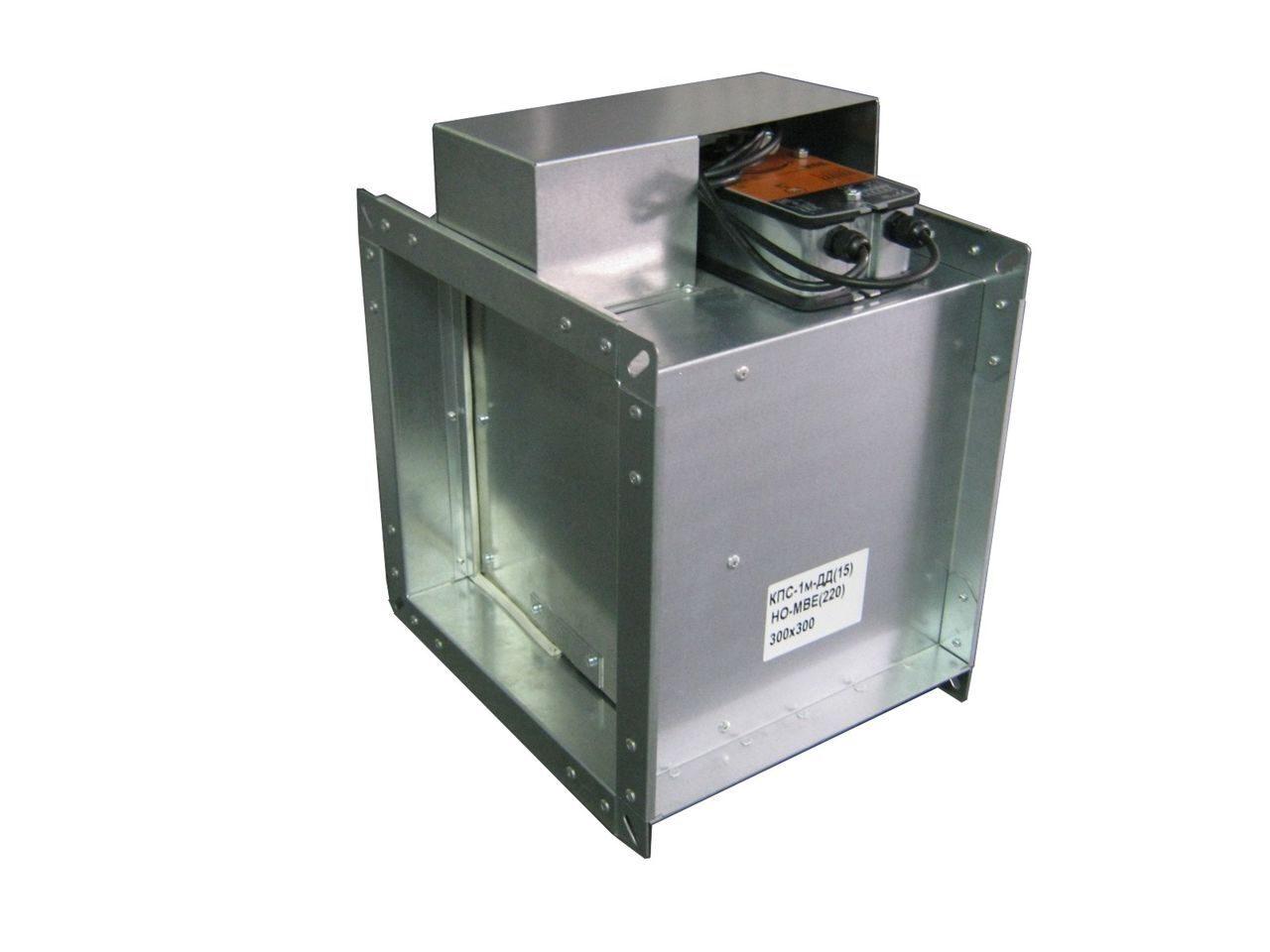 Клапан КПС-1м(60)-НЗ-МВЕ(220)-600*600